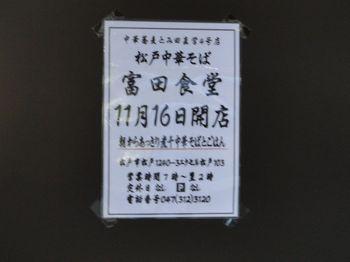 DSC04550.JPG